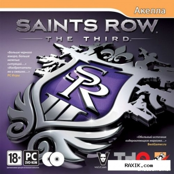 Saints Row: The Third (2011/RUS/ENG/RePack by R.G.Механики)