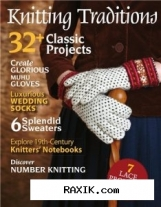 Knitting traditions - fall 2012